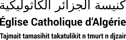 logo Eglise Algérie