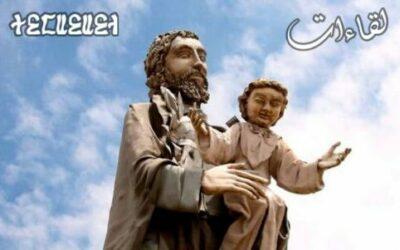 Dernier numéro de Rencontres du diocèse d'Alger