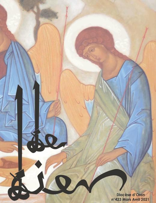 Nouveau numéro du «Lien» du diocèse d'Oran